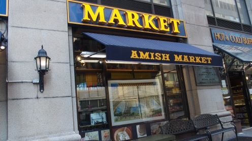 Hamish Market - NYC été 2015